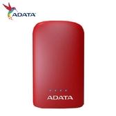 ADATA 威剛 10050mA 雙充電孔行動電源 紅色 P10050V