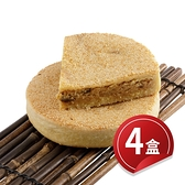《好客-順利餅舖》大餅-芝麻酥餅(1入/盒),共四盒(免運商品)_A066011