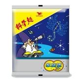 統一科學麵家庭號15gx20入【愛買】