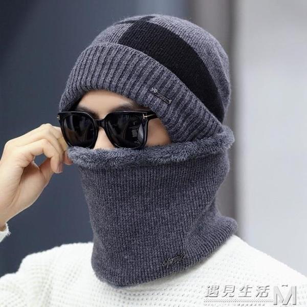 針織帽子男冬季保暖男士毛線帽冬天潮大頭圍線帽加厚加絨防寒棉帽 遇見生活