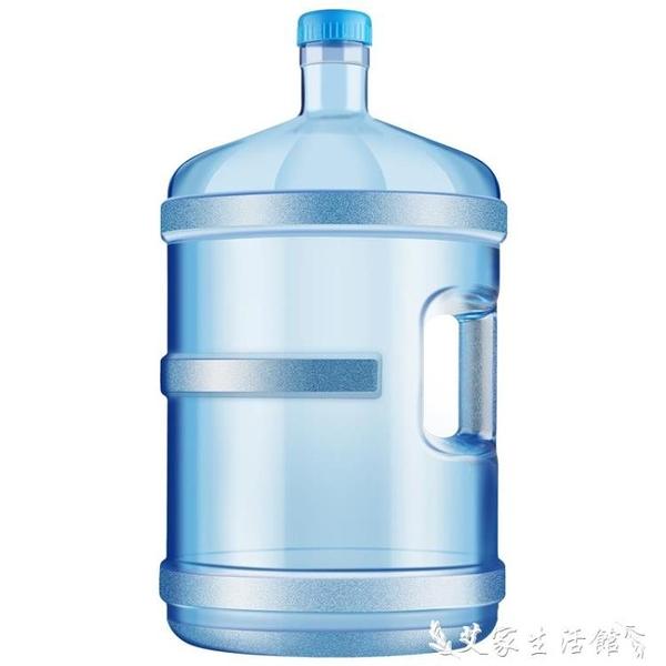水桶 加厚pc純凈水桶手提家用飲水機桶茶臺7.5升桶裝空桶l礦泉水桶小型 LX 艾家 新品