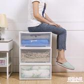透明抽屜式收納箱衣物整理箱衣服收納柜內衣塑料儲物箱衣柜收納盒 全館8折