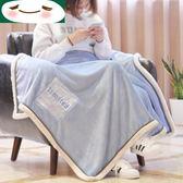 毯子辦公室用午睡小毛毯被子單人蓋搭在腿上的空調加厚保暖秋冬天