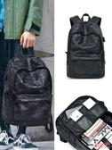 後背包 男士背包男雙肩包商務旅行書包時尚潮流潮牌簡約休閒大學生電腦包【快速出貨】