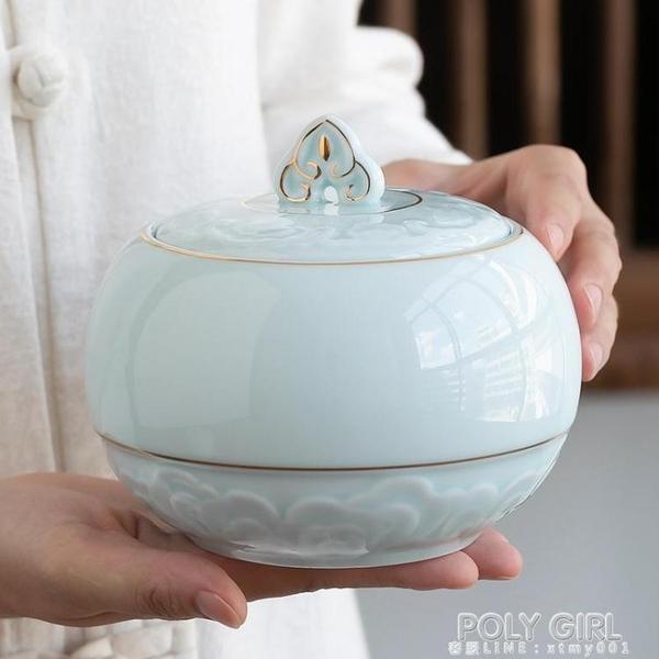 茶葉罐子陶瓷儲存罐密封罐茶罐家用防潮中式定制普洱紅綠白茶 喜迎新春