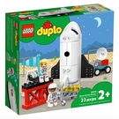 LEGO樂高 得寶幼兒系列 太空梭任務_LG10944