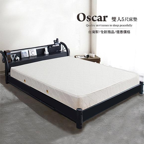 出租套房 奧斯卡獨立筒床墊(偏軟)-5尺雙人/3.5尺單人-154【多瓦娜】