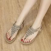 涼鞋泰國夾腳涼鞋女新品平底大碼夏 人字拖沙灘鞋海邊女