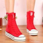 春季新款高幫帆布靴女舞蹈鞋韓版潮拉鏈厚底鬆糕大紅色女鞋休閒鞋one shoes