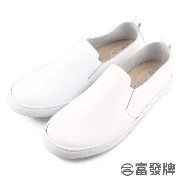 【富發牌】 真皮素雅風味懶人鞋-白  8013A