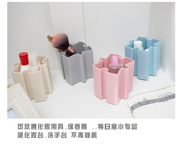 <特價出清>北歐風可拼接桌面收納盒 積木盒 筆筒 文具筒 【AP07021】i-style 居家生活