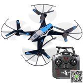 空拍機無人機 雅得四軸無人機 可航拍耐摔防撞大型四軸飛行器 遙控飛機兒童玩具 MKS薇薇