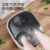 110V美規多功能加熱泡腳盆家用電動養生洗腳桶足底按摩恒溫足浴盆 黛尼時尚精品