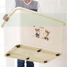 收納箱 收納箱塑膠特大號家用衣服整理箱加厚清倉大號收納盒衣物儲物箱子