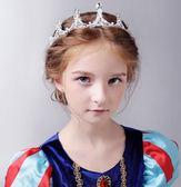 兒童皇冠頭飾公主王冠女孩水鑽發箍