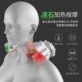 按摩 凱美帝頸椎按摩器頸部腰部背部肩部按摩枕頭多功能全身靠墊儀家用YYJ 卡卡西