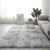 長毛地毯北歐絨毛大地毯客廳臥室房間床邊毯北歐風床邊毛絨厚地毯毛地毯地毯客製化地毯