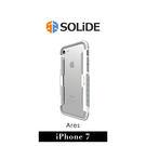 【G2 STORE】SOLiDE ARES 軍規級 iPhone 7 防摔 保護殼 邊框 可站立 可感應過卡 典雅白
