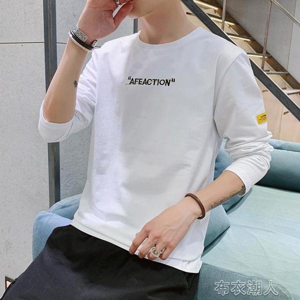衛衣 男士長袖t恤潮牌新款潮流春秋裝上衣服體恤韓版秋季男裝衛衣 布衣潮人