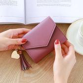 時尚小錢包女短款日韓版可愛小清新流蘇迷你學生女士錢包錢夾    琉璃美衣