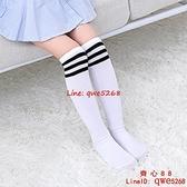 【買一送一】兒童中女童長筒襪春秋夏季薄款純棉高筒襪長襪子【齊心88】