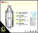 ES數位 3M SFKC01-CN1 全效沐浴過濾器 沐浴淨水器 除氯過濾器 濾水器 可換濾心 FDA標準 NSF認證
