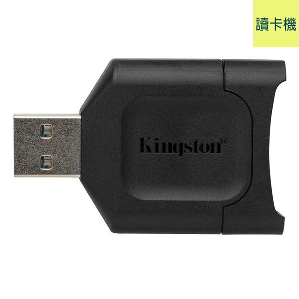 KINGSTON 金士頓【MLP】USB 3.2 單槽讀卡機 支援 SD SDHC SDXC 記憶卡 memory card reader