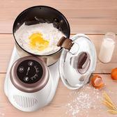家用小型全自動電動和面機揉面活面粉攪拌打面機廚師機   WL71【雅居屋】TW