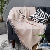 北歐沙發蓋布雙面字母沙發布全蓋沙發巾沙發罩單雙人沙發套ins風