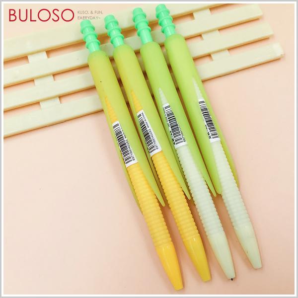 《不囉唆》玉米造型0.5mm自動鉛筆 造型筆/記事/文具(不挑色/款)【A427501】