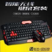 鍵盤 都市方圓無線鼠鍵套裝筆記本電腦游戲鍵盤鼠標套件智能省電靜音T