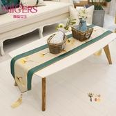 桌巾 簡約現代北歐風桌旗餐桌墊茶几櫃桌布床旗床尾巾長條 7色