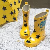 雨鞋 兒童防滑男女寶寶水靴