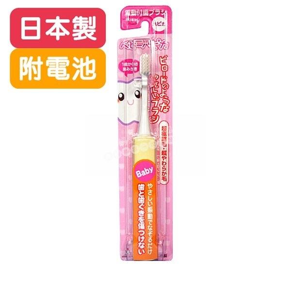 【HAPICA】幼童電動牙刷 日本製