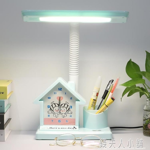 兒童台燈護眼書桌小學生插電式卡通鬧鐘學習專用保視力床頭燈 母親節禮物
