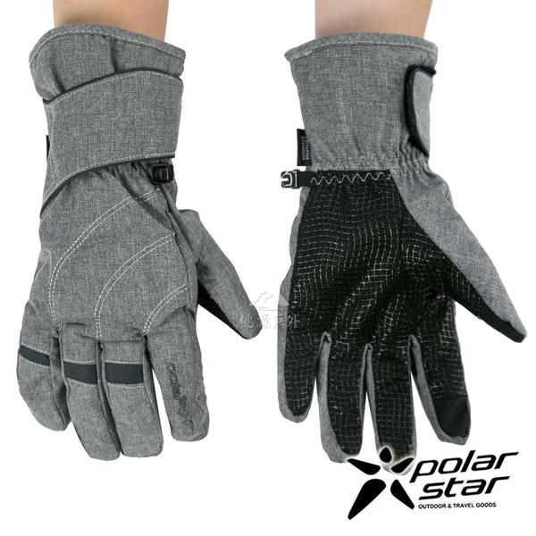 【 PolarStar 】男防水保暖觸控手套『暗灰』P18625 可觸控手套.防風手套.保暖手套.防滑手套.刷毛手套