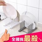 碗碟架 碗架 盤子架 鍋蓋架 廚房用品 ...