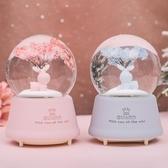 音樂盒 水晶球音樂盒八音盒送兒童閨蜜男女生旋轉結婚生日禮物少女心【交換禮物】