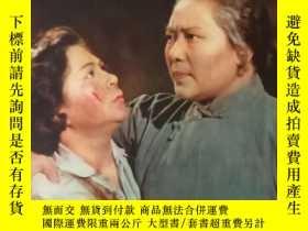 二手書博民逛書店罕見戲劇報1958年第2期Y7747