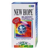 健康新希望 維麗明葉黃素複方膠囊食品60粒裝