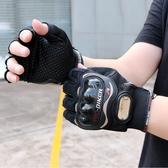 摩托車手套男騎行手套半指防摔機車賽車手套透氣夏季摩旅手套裝備 滿天星
