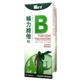 安博氏 補力維他B錠 高單位B群 持續錠 蕃茄紅素(Lycopene) 葡萄子 前花青素