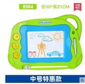 兒童彩色磁性塗鴉畫板LVV1378【KIKIKOKO】