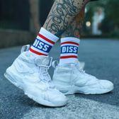 歐美INS街頭三條杠字母滑板潮襪夏季款毛巾底加厚男女中筒長襪棉質男襪全館88折