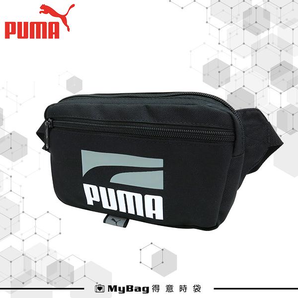 PUMA 腰包 Plus腰包 運動腰包 單肩包 斜背包 休閒斜跨包 078394 得意時袋