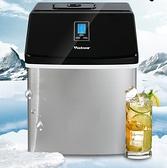 製冰機 沃拓萊制冰機25kg商用小型奶茶店手動家用吧台式酒吧方冰塊制作機QM 圖拉斯3C百貨