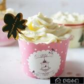 烘焙模具 耐高溫蛋糕杯紙杯托 小/中號機製馬芬杯 小蛋糕烘焙DIY模具