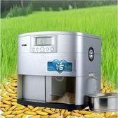 碾米機家用小型稻谷脫殼機糙米打米機胚芽米機全自動碾谷機鮮米機