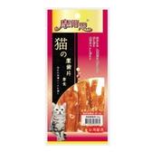 Mores 摩爾思 潔牙片 海蝦嫩雞條 貓零食/肉乾 35g x 4包入