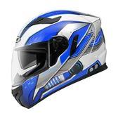ZEUS瑞獅安全帽,ZS-813,AN19/白藍